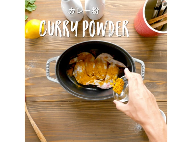 curry2-min
