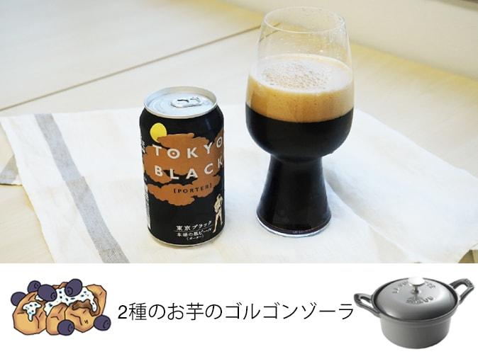 black-min