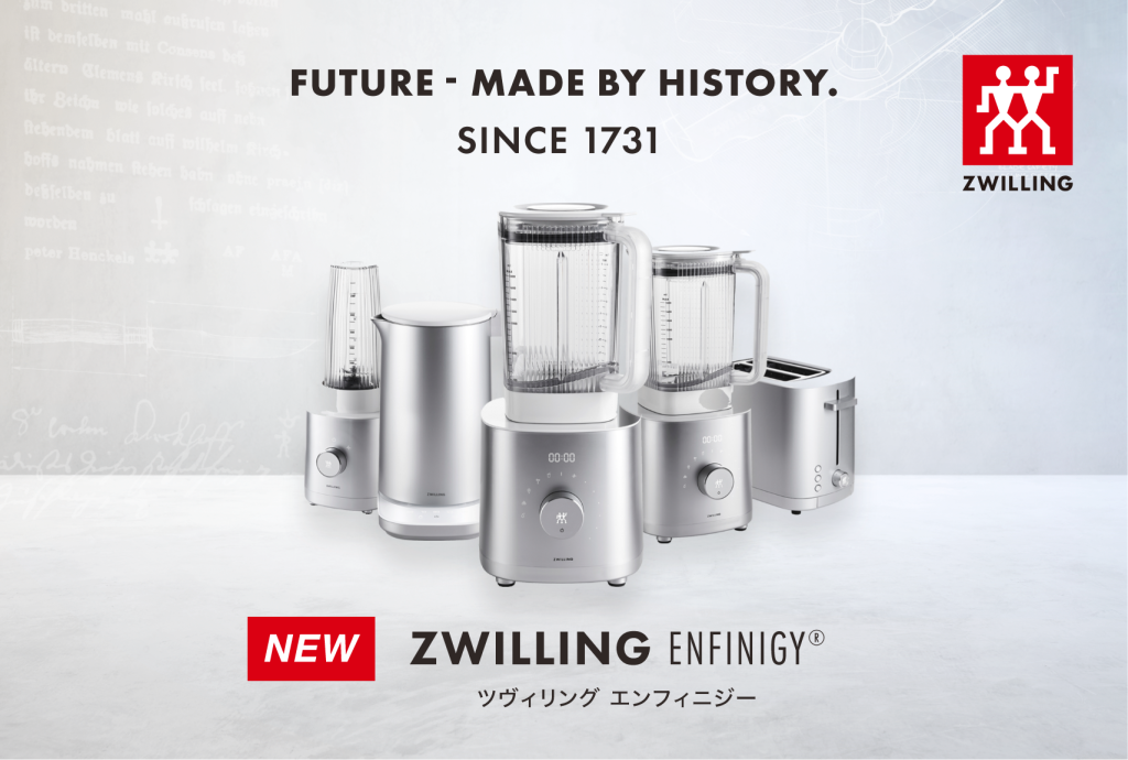 200300_zwilling_enfinigy_banner_820-552のコピー